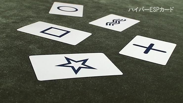 Hyper ESP Cards by Tenyo Magic