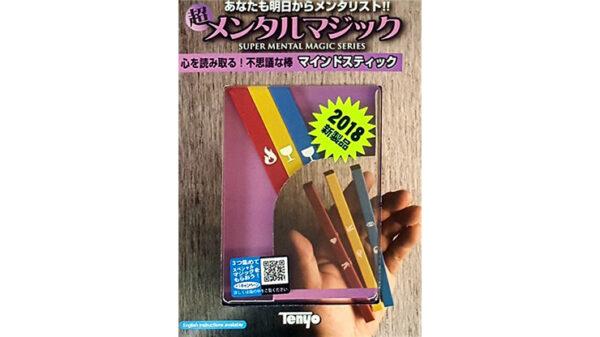 Mind Stick by Tenyo Magic