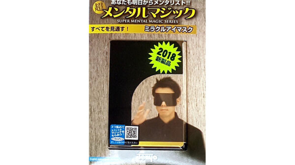 Miracle Blindfold by Tenyo Magic