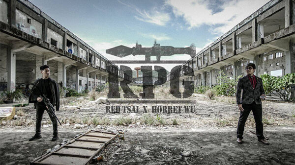 RPG (Red) by Red Tsai x Horret Wu