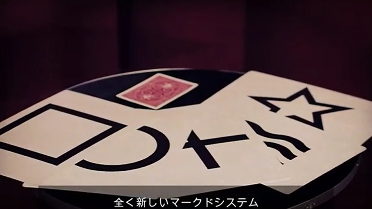 Marked Jumbo ESP Cards (Black) by Tejinaya Magic