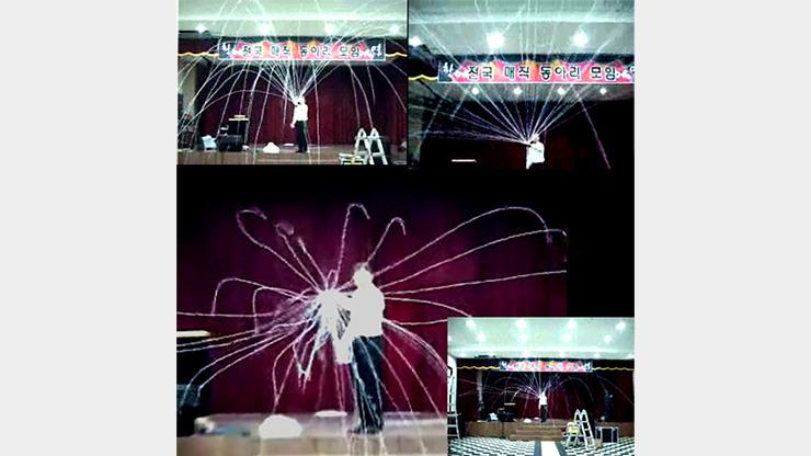 Kabuki Streamer (MAX) White by JL Magic
