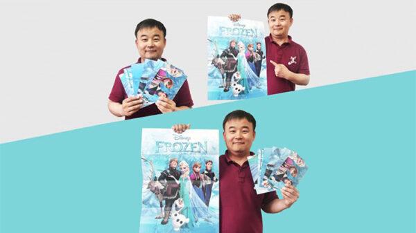 Paper Restore (Frozen) by JL Magic
