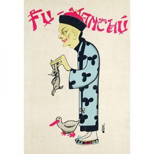 Fu Manchu Rabbit Poster (18 inch by 24 inch) by Bazar de Magia