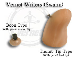 Boon Type (Pencil Lead 2 mm)