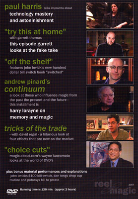 Reel Magic Quarterly - Episode 1 (Paul Harris) - DVD