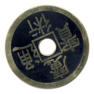 Palming coin Chinese Half dollar size