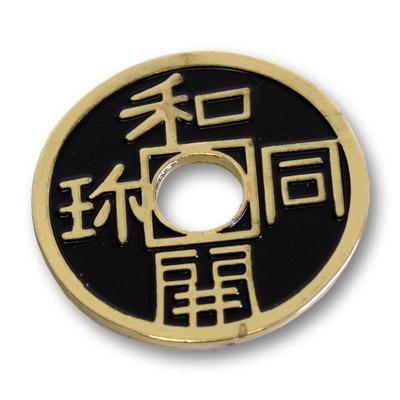 Chinese Coin (Black - Half Dollar Size) by Royal Magic