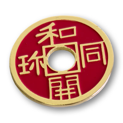 Chinese Coin (Red - Half Dollar Size) by Royal Magic