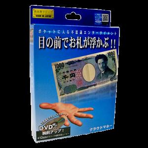 Cloud Money (T-244) by Tenyo Magic