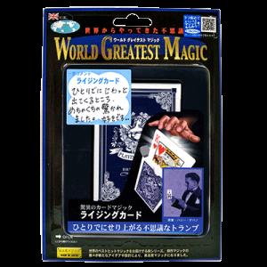 Rising Card (T-218) by Tenyo Magic