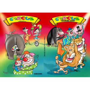 Micro Coloring Book (Circus) by Uday