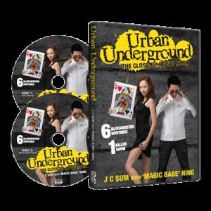 Urban Underground (2 DVD set) by JC Sum with 'Magic Babe' Ning - DVD