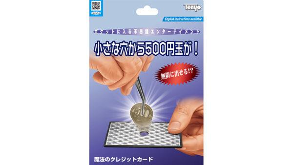 Magic Tweezers 2021 by Tenyo Magic
