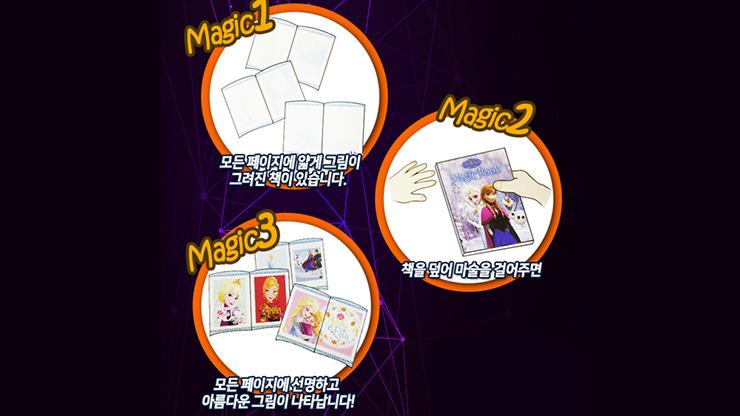 Magic Coloring Book (Frozen) by JL Magic