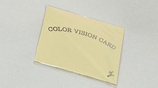 COLOR VISION CARD by JL Magic