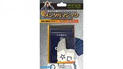 Hyper ESP Cards by Tenyo Magic - Trick