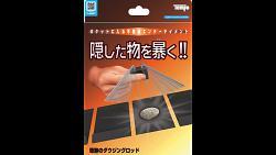 Miracle Dowsing Rods by Tenyo Magic - Trick