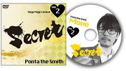 Secret Vol. 2 Ponta the Smith by Tokyo Magic Carnival - DVD